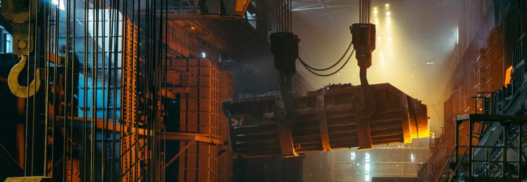 Отрасли промышленности и ремесла - 1 июля