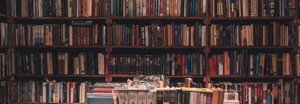 Библиотечное дело. Библиотековедение - 27 февраля
