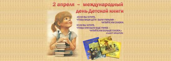 Добрые книги