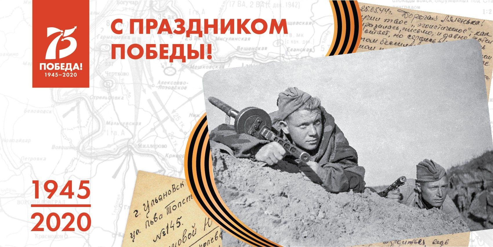Великая Отечественная война  в воспоминаниях ученых СО РАН